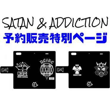 SATAN&ADDICTION