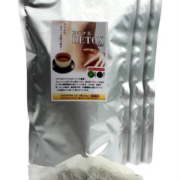 美からだ茶  デトックス スギナ茶 お買得3袋セット 定価3,888円 20%off 30包×3
