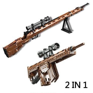 レゴ LEGO 互換品 98K スコープ ライフル 2in1 506ピース 作って持って遊べるモデルガン 銃 知育 玩具 ブロック 41011