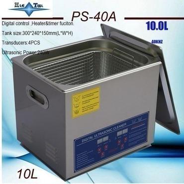 超音波 洗浄器 10L 大型 デジタル ヒーター/タイマー付き 業務用 クリーナー洗浄機 大容量タイプ