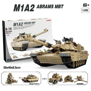 LEGO(レゴ)風 エイブラム ハマー セット 戦車 ミリタリー レゴ互換品