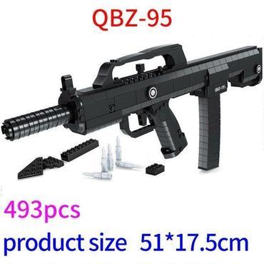 荒野行動で登場 95式 レゴ LEGO 互換品 QBZ-95 マシンガン 493ピース 持って遊べる モデルガン 銃 ブロック