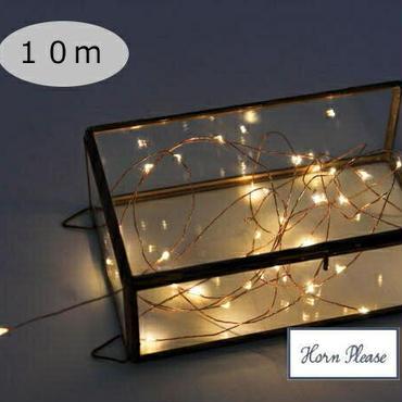 LEDワイヤーライトブリング10M