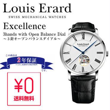 【正規品】Louis Erard エクセレンス  オープンバランスダイアル LE62233AA10BDC29
