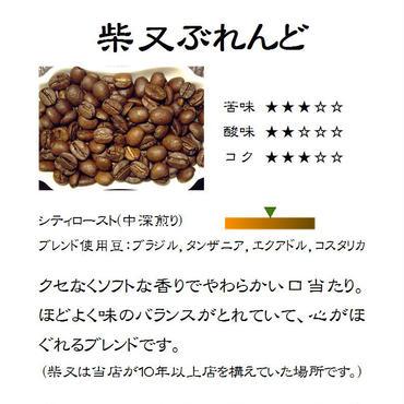 柴又ぶれんど・もかぶれんどセット(各100g×2)