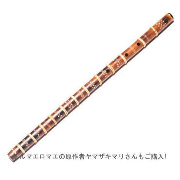 ウリモン1 (鼻笛)