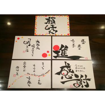 手書きポストカード5枚セット「春」