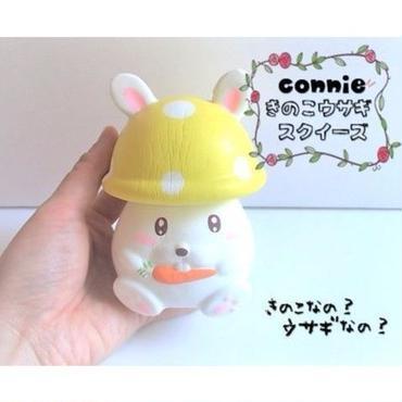 【connie】きのこウサギスクイーズ