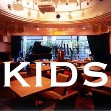 【KIDS】Eighty eight  輪廻転生 LIVE