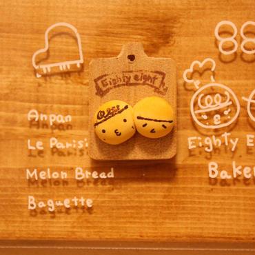 《選べるミニパンシリーズ》88ちぎりパン ピンバッジ・マグネット・キーホルダー どれにする?