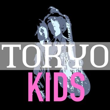 【東京公演】88 LIVE 2017 @ GRAPES 北参道   -KIDS-