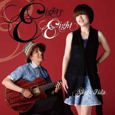 【1stフルアルバム】『Eighty eight』