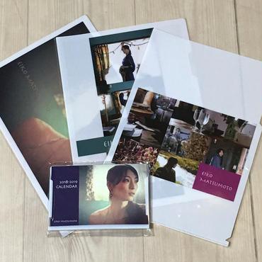 松本英子 カレンダー&クリアファイルセット