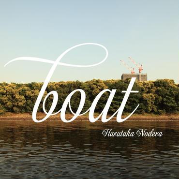 boat (野寺治孝写真集)