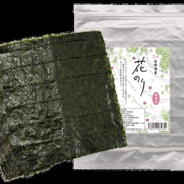 【再入荷】EM花のり海苔全形10枚×5パック 有明海産