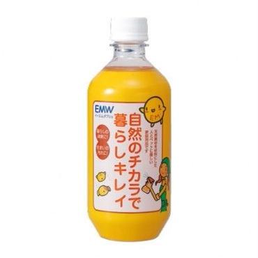 EMW お掃除&培養用 500ml