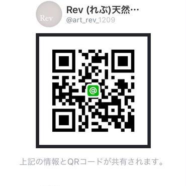 【展示】LINE@ お友達追加でクーポンプレゼント🎁💕