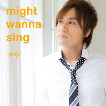 1st ALBUM 「might wanna sing」-poly