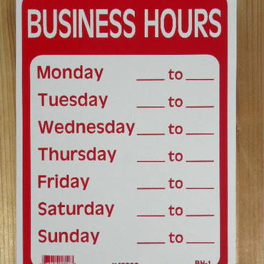 メッセージ BUSINESS HOURS IGBH-1