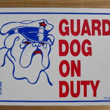 メッセージプレート GUARD DOG ON DUTY IGTC05