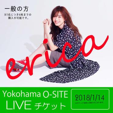【一般の方】2018年1月14日「erica/Yokohama O-SITE」ライブチケット