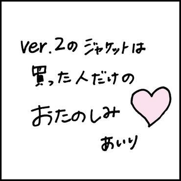 愛梨 AiReeeeeN ver02 (サイン入り。ステッカーはつきません) 3/23日頃発送予定 ※お宛名等の記載できかねます。