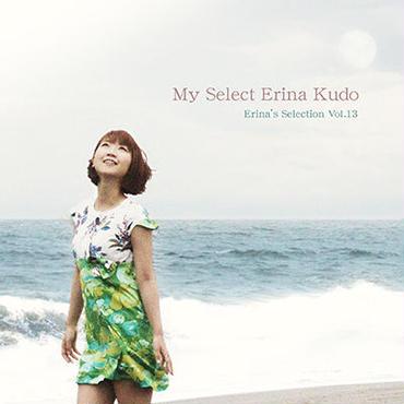 Erina's Selection Vol.13 (Mini Album)
