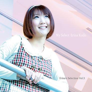 Erina's Selection Vol.3(Mini Album)
