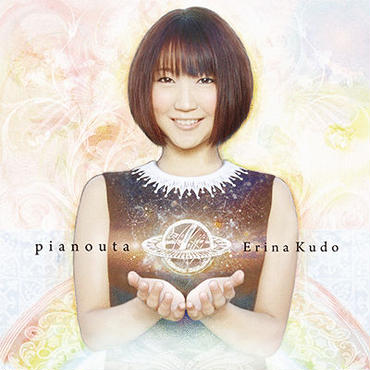 ピアノウタ (2nd Album)