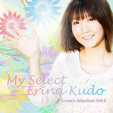 Erina's Selection Vol.9(Mini Album)