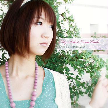 Erina's Selection Vol.4(Mini Album)