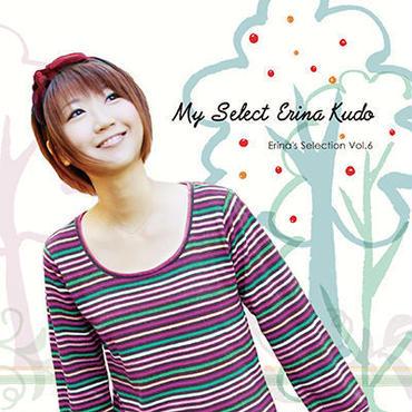 Erina's Selection Vol.6(Mini Album)
