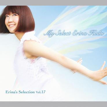 Erina's Selection Vol.17 (Mini Album)