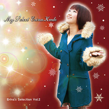 Erina's Selection Vol.2 (Mini Album)