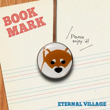 「ジッとこちらを見つめる柴犬のクリップ型ブックマーク」No.090