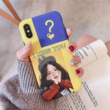 I miss you iphone case