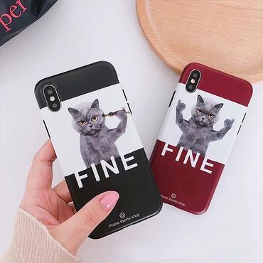Fine cat iphone case