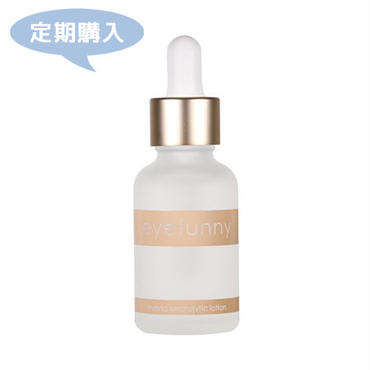 20%OFF※送料無料【定期】ハイブリッド角質柔軟化粧液