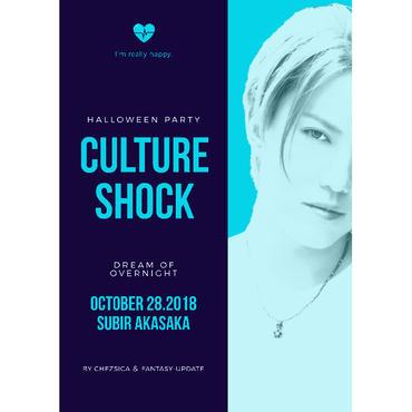 乙女のための異文化交流 Halloween party『 Culture Shock 2018 』FANTASY-UPDATE特典付きチケット