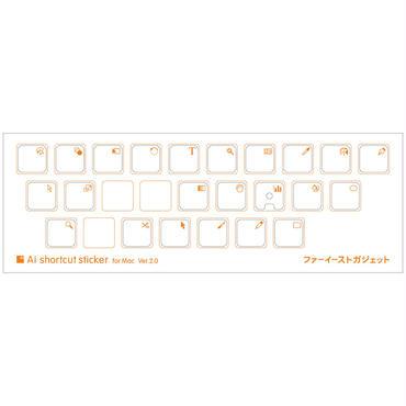 Aiショートカットステッカー for Mac Ver.2.0 15mm
