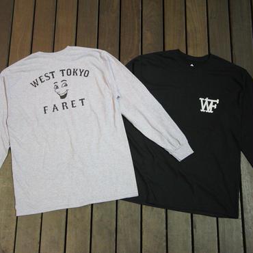 """Hillbilly"" Longsleeve T-shirts"