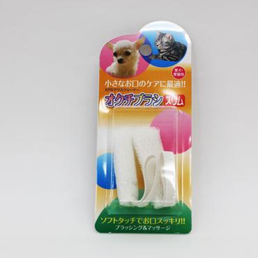 オクチブラシスリム(超小型犬・小型犬・猫用) 2枚入り