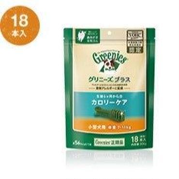 グリニーズプラス 小型犬用 カロリーケア (体重7㎏~11㎏) 18本入