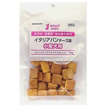 スマートミニ イタリアパン チーズ味 45g