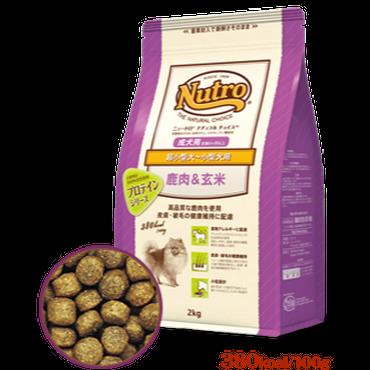 NATURAL  CHOICE 超小型~小型犬用 成犬用 鹿肉&玄米 800g