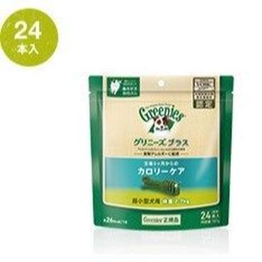 グリニーズプラス 超小型犬用 カロリーケア (体重2㎏~7㎏) 24本入