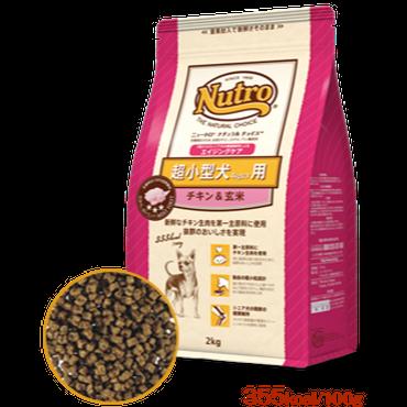 NATURAL  CHOICE 超小型 エイジングケア チキン&玄米 2㎏