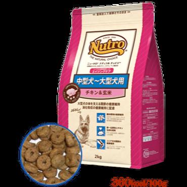 NATURAL  CHOICE 中型犬~大型犬用 エイジングケア チキン&玄米 4㎏