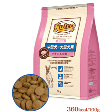 NATURAL  CHOICE 中型犬~大型犬用 成犬用 チキン&玄米 3㎏