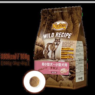 ニュートロワイルドレシピ超小型犬~小型犬 成犬用 チキン 800g